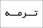 Logo Crop